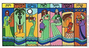 ייבום במשפט הישראלי - מאמר חדש ומרתק