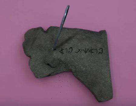 מגוון סרטונים חדשים ממוזיאון ישראל